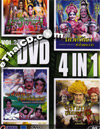 Indian Movies : 4 in 1 [ DVD ] - Vol.3