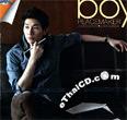 Karaoke DVD : Boy Peacemaker : Love Scenes Love Songs