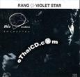 Rhang Rockestra : Violet Star