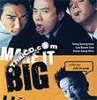 Make It Big [ VCD ]