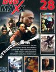 HK Movies : 5 in 1 - Vol. 28 [ DVD ]
