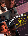 360 [ DVD ]