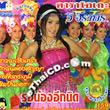 Karaoke VCD : V Jiraporn - Ror Nong Eak Nid