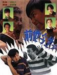 HK TV serie : One Step Beyond [ DVD ]