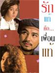 HK TV serie : A Friend in Need [ DVD ]