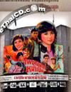 Petch Kard Nah Pen [ DVD ]
