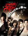 Bangkok Kung Fu [ DVD ]