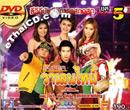 Concert DVD : SUPER Valentine - Live concert Vol.5