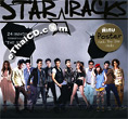 Grammy : Star Tracks (2 CDs)
