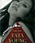 Tata Young : On The Top (2 CDs)