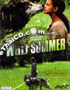 Wolf Summer [ DVD ]
