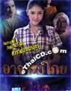 Arjan Koy [ DVD ]