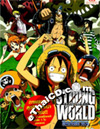 One Piece : The Movie Strong World [ DVD ]