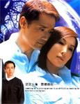 HK TV serie : Into Thin Air [ DVD ]