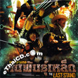 The Last Stand [ VCD ]