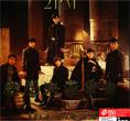 2PM: Legend Of 2PM