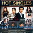 RS. Hot Singles - Paen Rai Pai Ruk