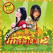 Tai Orratai & Pee Saderd : Loog Thung Koo Hit Big Saderd - Vol.2
