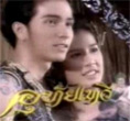 Thai TV serie : Uthai Tewee [ DVD ]