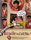 Miracle In Cell No.7 [ DVD ]