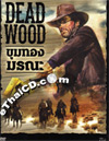 Deadwood '76 [ DVD ]