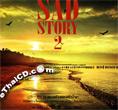 Grammy : Sad Story - Vol.2 (2 CDs)