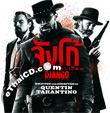 Django Unchained [ VCD ]