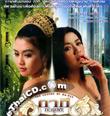 The Legend of Ka-Kee [ VCD ]