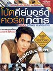 Book : Note Keyboard Chord Guitar - Bird Thongchai