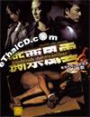 Black Ransom [ DVD ]