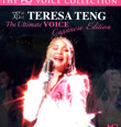 CD+DVD : Teresa Teng - The Ultimate Voice (Japanese Edition)