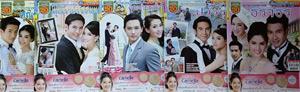 'Suparpburus Jutathep Set' lakorn magazine (Parppayon Bunterng)
