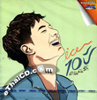 Karaoke DVD : Ice Saranyu - 10th Year Khon Mun Ruk
