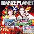 Grammy : Danze Planet - Siriporn & Earn - Sing Saderd Super Zapp Vol.2