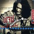 Karaoke VCD : Poj Suwannapun - Khon Kien Fhun