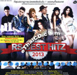 RS : Best Hitz 2013