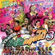 Concert VCD : Rum Wong Yorn Yook : Pah Suk Combo - Vol.3