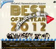 Karaoke VCD : RS - Best of the Year 2012