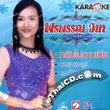 Karaoke VCD : Pornpun Wanar - Glub Pai Tharm Mia