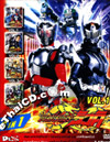 Masked Rider Ryuki : 4 in 1 - Vol.1 [ DVD ]