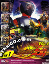 Masked Rider Ryuki : 4 in 1 - Vol.4 [ DVD ]