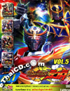 Masked Rider Ryuki : 4 in 1 - Vol.5 [ DVD ]