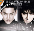Karaoke DVD : Golf & Mike - Best Collection
