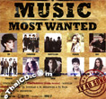 Grammy : Music Most Wanted (2 CDs)