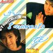 MP3 : Pun Phaiboonkiet & Rawiwan Chinda - Ruam Pleng Ruk