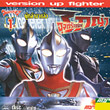 Ultraman Gaia - Set #1
