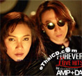 Amp & Da : Forever Love Hits