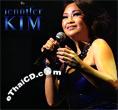 Jennifer Kim : Live Selection