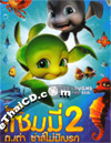 A Turtle's Tale 2: Sammy's Escape from Paradise [ DVD ]