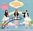 Zaza : Happiness (2 CDs)